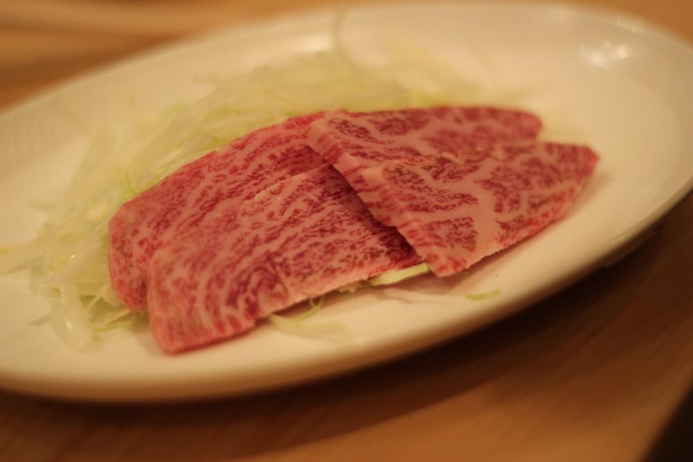 Raw beef sushi